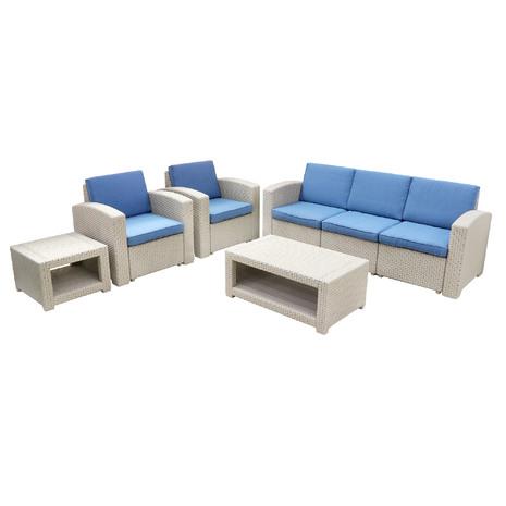 Комплект садовой мебели LF Grey-Navy Blue 5 предметов
